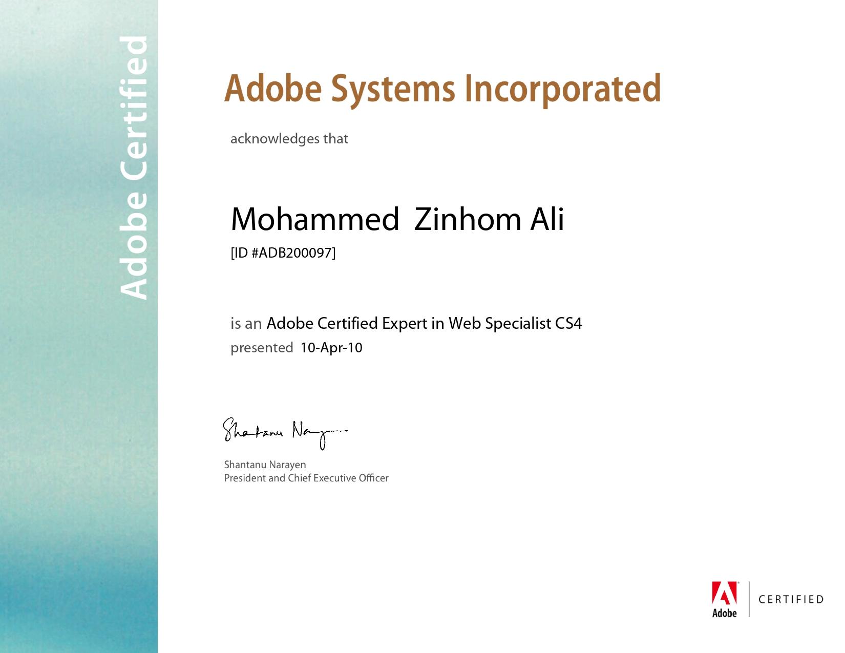 Adobe Certified Expert Web Specialist CS4
