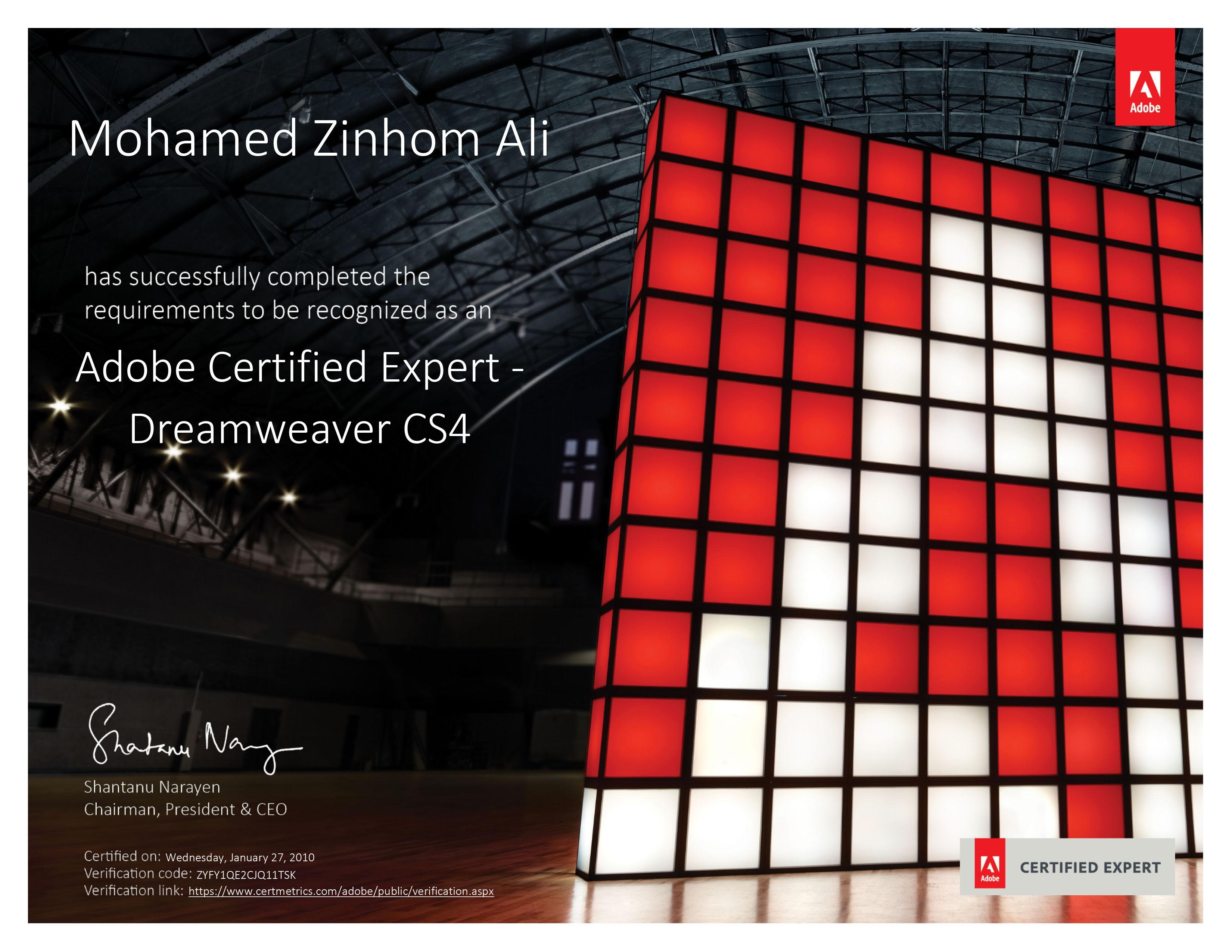 Adobe Certified Expert – Dreamweaver CS4